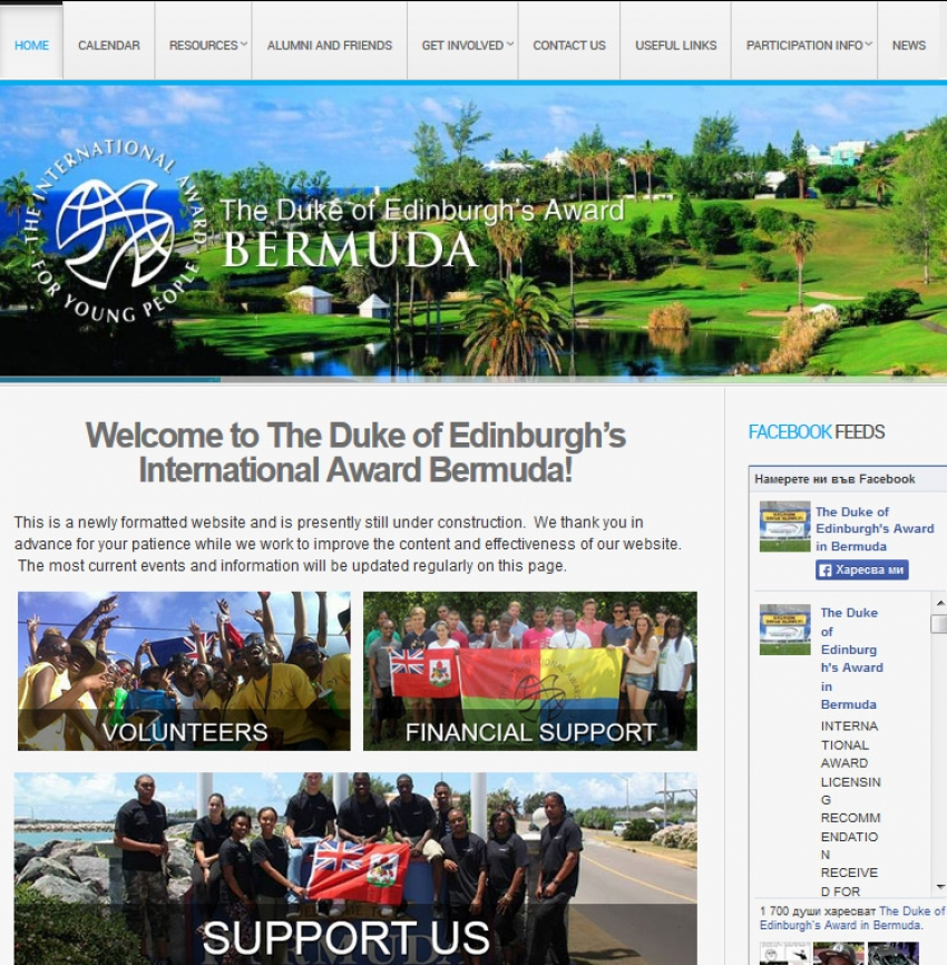 The Duke of Edinburgh's Award Bermuda